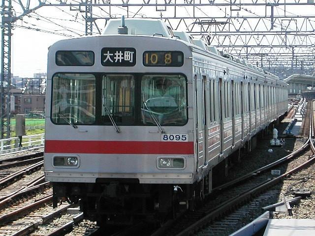 8090系(初期車) (8590系) 8090系・8590系 電車 8090系は大井町線で運..